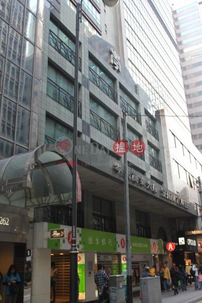 岑氏商業大廈 (Shum Tower) 上環|搵地(OneDay)(3)