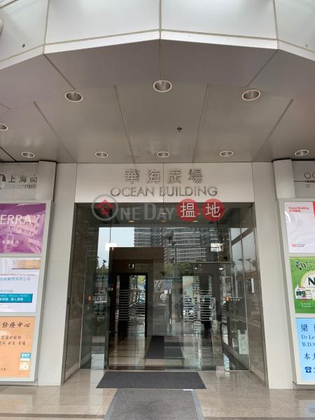 華海廣場 (Ocean Building) 佐敦|搵地(OneDay)(3)