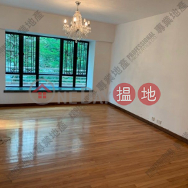 IMPERIAL COURT|Western DistrictImperial Court(Imperial Court)Sales Listings (01b0098052)_3
