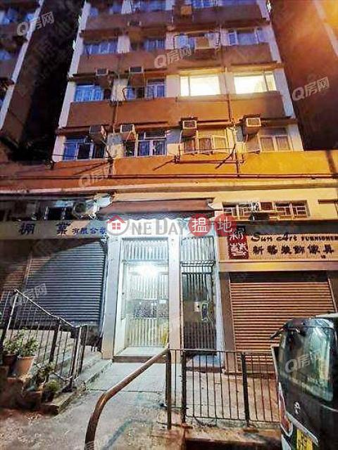 Sun Lee Building | 2 bedroom Mid Floor Flat for Sale|Sun Lee Building(Sun Lee Building)Sales Listings (XGGD705300137)_0