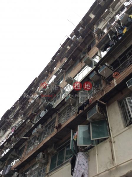 65 King Fuk Street (65 King Fuk Street) San Po Kong|搵地(OneDay)(3)