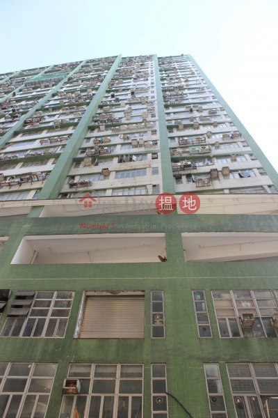 Well Fung Industrial Centre (Well Fung Industrial Centre) Kwai Chung|搵地(OneDay)(4)