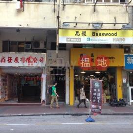 70 Tai Nan Street,Prince Edward, Kowloon