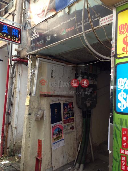 灣仔道121-123C號 (121-123C Wan Chai Road) 灣仔 搵地(OneDay)(2)