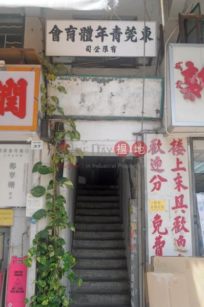 新成路39號 (San Shing Avenue 39) 上水|搵地(OneDay)(1)
