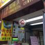 海威商業中心 (VIP Commercial Building) 油尖旺廣東道116-120號|- 搵地(OneDay)(2)