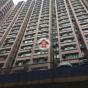 創業中心 B座 (Block B Chong Yip Centre) 西區屈地街11-21號|- 搵地(OneDay)(1)