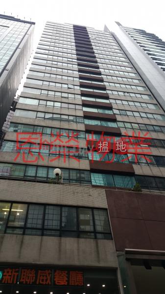 TEL 98755238, Prosperous Commercial Building 富盛商業大廈 Rental Listings | Wan Chai District (KEVIN-8273915217)