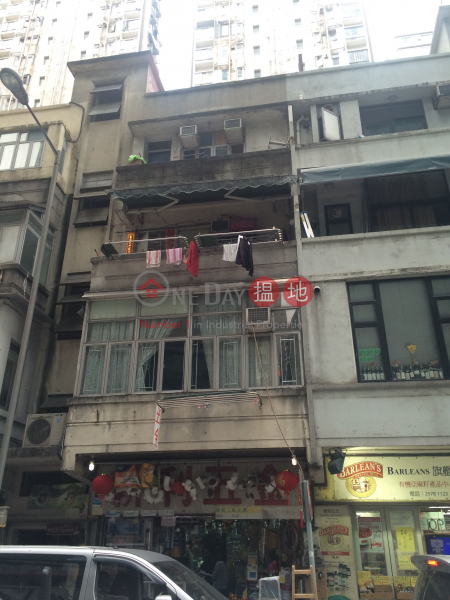 13A Java Road (13A Java Road) North Point 搵地(OneDay)(1)