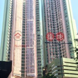 Blessings Garden,Mid Levels West, Hong Kong Island