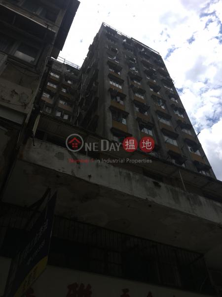 永發大廈 (Wing Fat Building) 長沙灣 搵地(OneDay)(3)