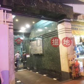 Hang Bong Commercial Centre|恆邦商業中心