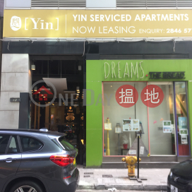 Yin Serviced Apartments,Central, Hong Kong Island