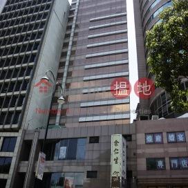 Eu Yan Sang Tower|余仁生中心