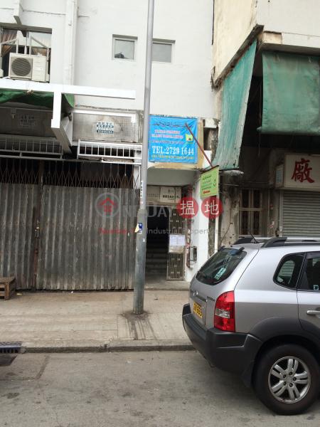 320-322 Tung Chau Street (320-322 Tung Chau Street) Sham Shui Po|搵地(OneDay)(2)