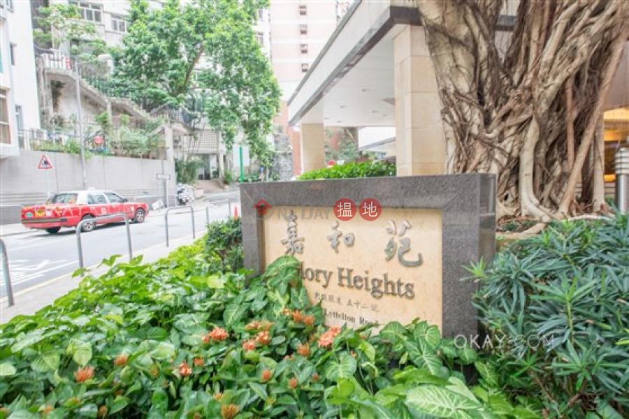 嘉和苑-高層住宅-出租樓盤|HK$ 60,000/ 月