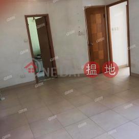 四通八達,全城至抵,環境清靜,即買即住,投資首選《浩明苑買賣盤》|浩明苑(Ho Ming Court)出售樓盤 (XGXJ611900206)_0