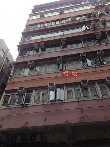 廣東道1007號 (1007 Canton Road) 旺角|搵地(OneDay)(1)