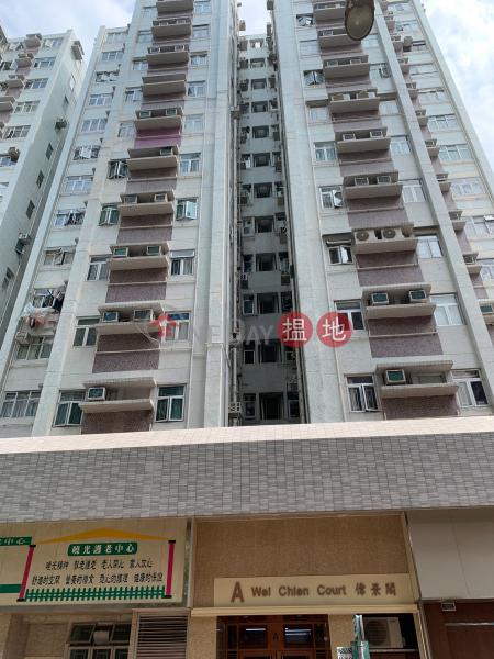 偉恆昌新邨 偉景閣 A座 (Block A Wei Chien Court Wyler Gardens) 土瓜灣|搵地(OneDay)(1)
