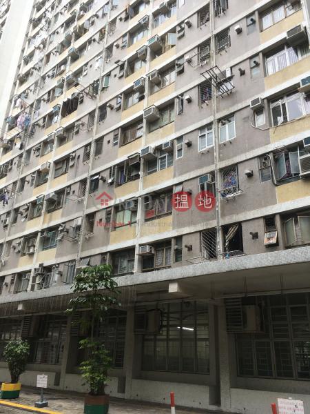 田景邨田樂樓10座 (Tin King Estate - Tin Lok House Block 10) 屯門|搵地(OneDay)(3)