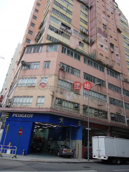 益年工業大廈|南區益年工業大廈(Yally Industrial Building)出租樓盤 (WYA0119)