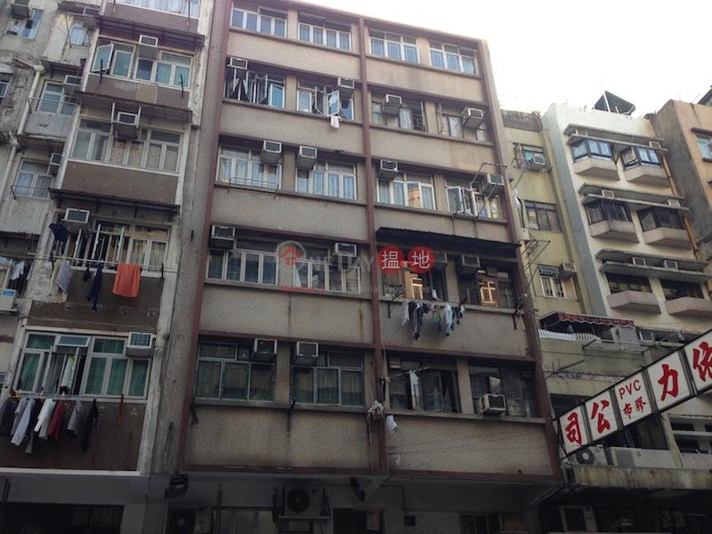 大南唐樓 (Tai Nan Tong Lau) 太子|搵地(OneDay)(2)
