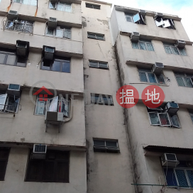 Sheung Heu Building,Ngau Tau Kok, New Territories