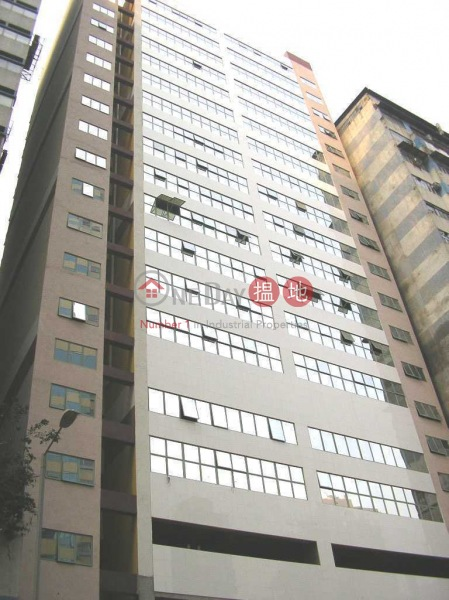 Viking Technology and Business Centre (Viking Technology and Business Centre) Tsuen Wan West|搵地(OneDay)(1)