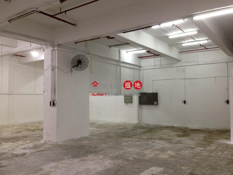 華達工業中心|葵青華達工業中心(Wah Tat Industrial Centre)出租樓盤 (pyyeu-02128)
