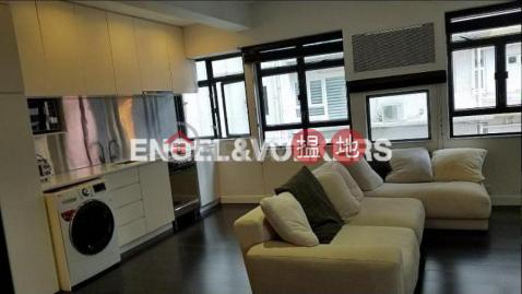 西半山一房筍盤出租|住宅單位|西區芝古臺3號(3 Chico Terrace)出租樓盤 (EVHK94638)_0