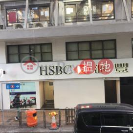 Western Centre,Sheung Wan, Hong Kong Island