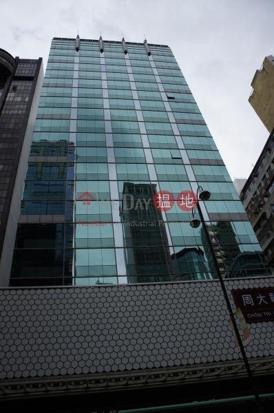 Trendy Zone (Trendy Zone) Mong Kok|搵地(OneDay)(2)
