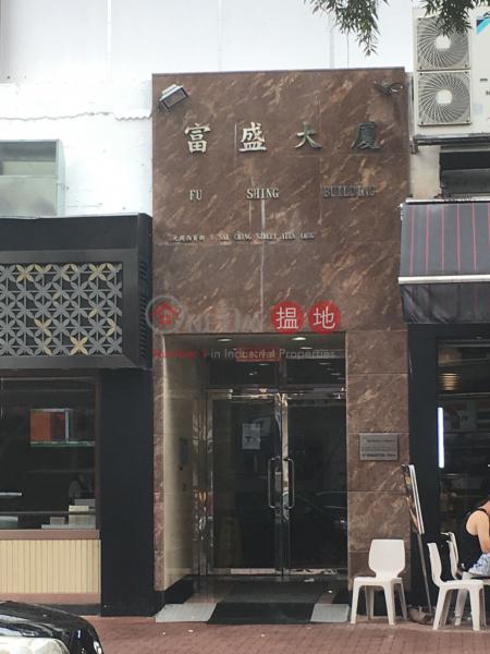 Full (Fu) Shing Building (Full (Fu) Shing Building) Yuen Long|搵地(OneDay)(2)