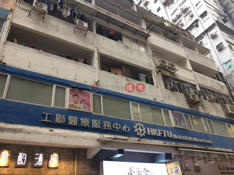 5-11 Lee Garden Road (5-11 Lee Garden Road) Causeway Bay|搵地(OneDay)(1)