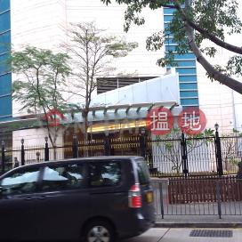LE BILLIONNAIRE,Kowloon City,