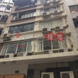 103-105 Jervois Street,Sheung Wan, Hong Kong Island