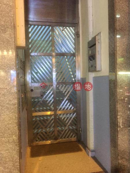 南山樓 (Nam Shan House) 堅尼地城|搵地(OneDay)(2)
