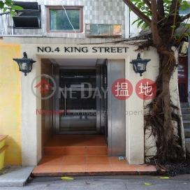 京街4號,銅鑼灣, 香港島