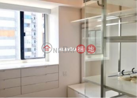 2 Bedroom Flat for Rent in Mid Levels West|Valiant Park(Valiant Park)Rental Listings (EVHK60295)_0