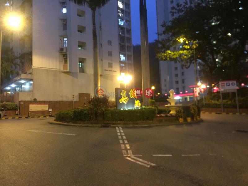 俊匯閣 (A座) (Chun Wui House (Block A) Ko Chun Court) 油塘 搵地(OneDay)(1)