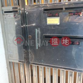 歌賦街11號,蘇豪區, 香港島