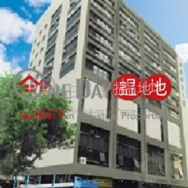 Kin Wing Commercial Building|Tuen MunKin Wing Commercial Building(Kin Wing Commercial Building)Rental Listings (jacka-04404)_0