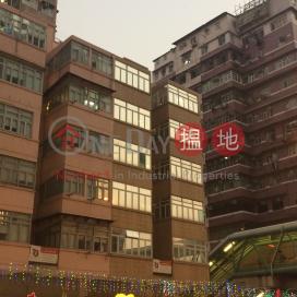 56K Yen Chow Street,Sham Shui Po, Kowloon