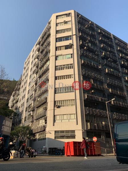 工廈連貨車位吉售|長沙灣龍翔工業大廈(Dragon Industrial Building)出售樓盤 (KLPS-3554211857)