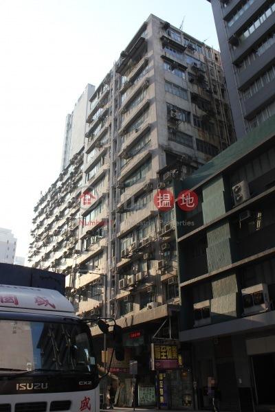 永盛工業大廈 (Winsum Industrial Building) 長沙灣|搵地(OneDay)(1)