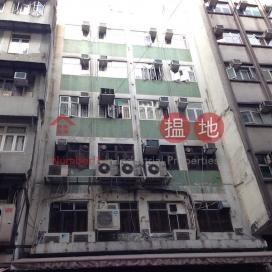 70-72 Woosung Street,Jordan, Kowloon