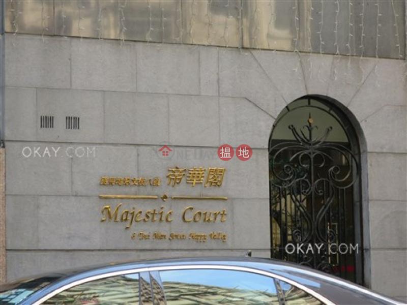 Cozy 2 bedroom in Happy Valley   Rental, Majestic Court 帝華閣 Rental Listings   Wan Chai District (OKAY-R36928)