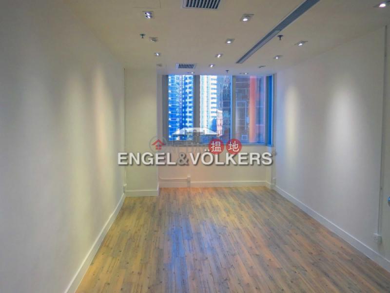 Studio Flat for Rent in Central, 1 Lyndhurst Tower 一號廣場 Rental Listings | Central District (EVHK41948)