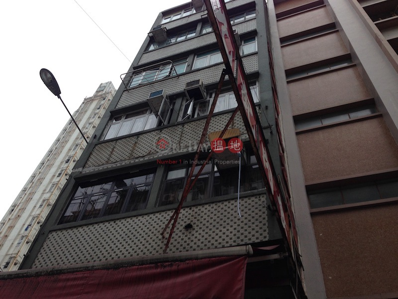 43 Reclamation Street (43 Reclamation Street) Jordan|搵地(OneDay)(2)