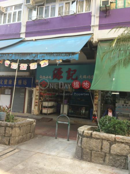 二陂坊6號 (6 Yi Pei Square) 荃灣東|搵地(OneDay)(2)